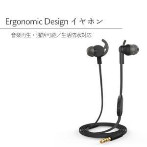 生活防水付 イヤホン color: Black 【TH-CD0001】|hori888