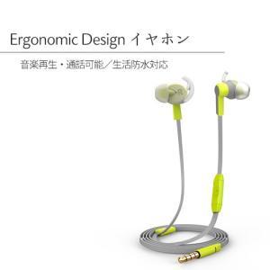 生活防水付 イヤホン color: Yellow 【TH-CD0003】|hori888