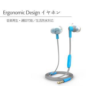 生活防水付 イヤホン color: Blue 【TH-CD0002】|hori888