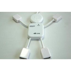 おしゃれな 人型 かわいい 4ポート USBハブ horidashi 02