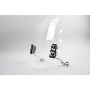 レビューで送料¥390 6ヶ月保証付 スクリーンバイザー メーターバイザー 大型タイプ クリアスクリーン 風防 汎用 aiNET製|horidashi