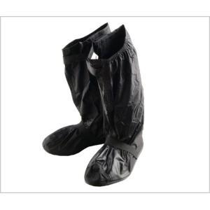 Landspout RW-053 ブーツカバー ソール付き  ■膝下まで覆えるブーツカバー 耐水圧1...