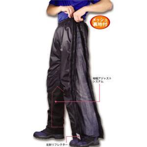 脱ぎ・履き簡単!ブーツ・シューズを脱がずに着用可能なサイド開きレインパンツ!出先など屋外で脱ぎ履きの...