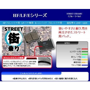 アドレスV100/91-94 F フロント 用 SBS ブレーキパッド タイプE ストリート用 777-0101000|horidashi