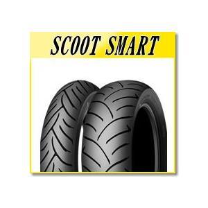 DUNLOP(ダンロップ) SCOOTSMART(スクートスマート) F (110/90-13) 55P TL フロント (298119) バイク タイヤ