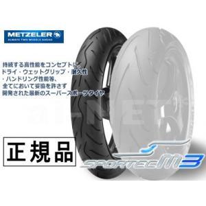 特価品 ER-6n/2006〜用 フロントタイヤ METZE...
