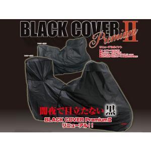 レビューで特典 送料無料 DAYTONA デイトナ アドレスV50/100/125用 バイクカバー ボディーカバー Mサイズ 77164 BLACK COVER PREMIUM2|horidashi