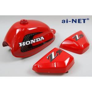 6ヶ月保証付 MONKEY モンキー 4L燃料タンク ガソリンタンク サイドカバー 外装セット 赤1型カーボン/ブラック アイネット限定カラー キャンペーン参加で特典|horidashi