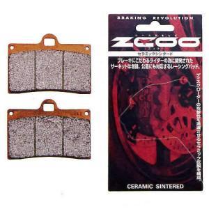 STREET FIGHTER ストリートファイター S 1099 09 Brembo ブレンボ ラジアルピンナシ ZCOO ジクー ブレーキパッド セラミックシンタード ZRM-B005