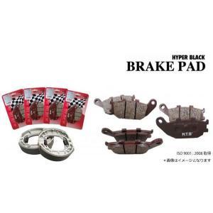 NTB社のブレーキパッドは国際基準の摩擦係数に準じて開発されたパッドです。 初期制動、耐フィールド性...