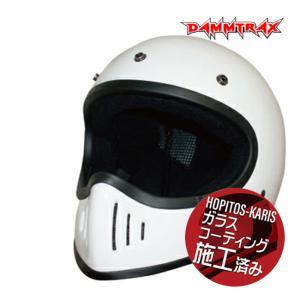 DAMMTRAX(ダムトラックス) ザ ブラスター改 ホワイト Mサイズ THE BLASTER-改 バイク用 ヘルメット フルフェイス バイクヘルメット|horidashi