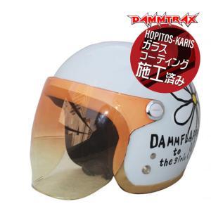 送料無料 レディース用 DAMMTRAX(ダムトラックス) フラワージェット パールホワイト レディース ヘルメットシールド付き ジェットヘルメット 花柄|horidashi