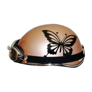 送料無料 レディース用 ダムトラックス ストリートバタフライ2 ブラウン レディース ゴーグル付き ヘルメット|horidashi