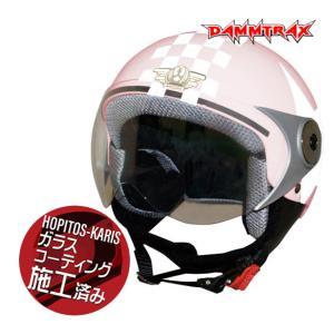 ジュニア用 DAMMTRAX(ダムトラックス) ダムキッズ ポポGT ホワイト 白 バイク用 子供用 ヘルメット POPO GT|horidashi