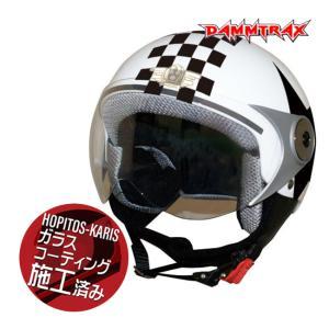 ジュニア用 DAMMTRAX(ダムトラックス) ダムキッズ ポポGT ホワイト 白/STAR バイク用 子供用 ヘルメット POPO GT|horidashi