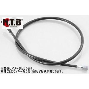 セール特価 NTB製 LET'S4(レッツ4)CA45A メーターケーブル 純正リペア用 SCS-010 メーターワイヤー スピードメーターケーブル