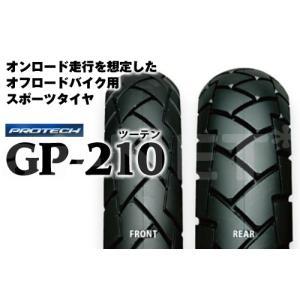 送料無料 IRC 井上ゴム GP210 2.75-21 120/80-18 フロントタイヤ リアタイヤ 前後セット|horidashi