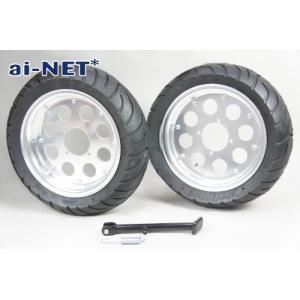 6ヶ月保証付 モンキー ゴリラ 10インチ アルミホイール タイヤセット Aタイプ ainet製|horidashi