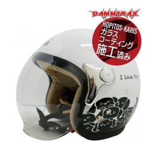 送料無料 ジェットヘルメット DAMMTRAX/ダムトラックス/ダムフラッパー カリーナ ヘルメット DOG(ドッグ) ホワイト/ 白 シールド付き horidashi