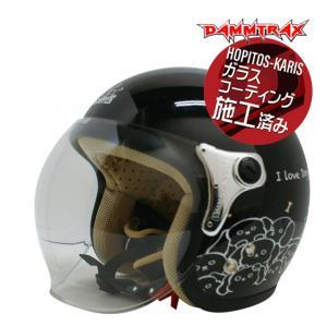 送料無料 ジェットヘルメット DAMMTRAX/ダムトラックス/ダムフラッパー カリーナ ヘルメット DOG(ドッグ) ブラック/ 黒 シールド付き horidashi