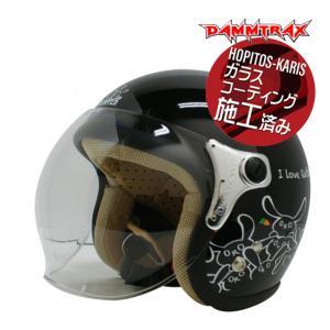 送料無料 ジェットヘルメット カリーナ レディース ヘルメット ウサギ ブラック バイク用 女性用 シールド付き DAMMTRAX/ダムトラックス/ダムフラッパー|horidashi