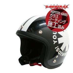 送料無料 DAMMTRAX ダムトラックス ポポウィール ブラック / 黒 バイク用 キッズ 子供用 ヘルメット 人気 安全 かわいい|horidashi