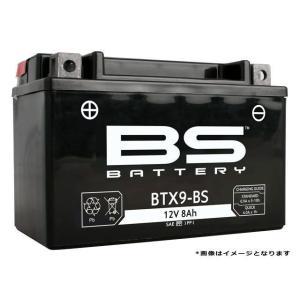 GIORNO(ジョルノ) AF24用 BSバッテリー BTR4A-5 (YTR4A-BS GTR4A-5 FTR4A-BS)互換 バイクバッテリー 液入り充電済 レビューで特典|horidashi