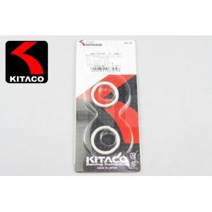 レビューでメール便送料無料 KITACO キタコ PCX125(PCX125)JF56 エキゾースト...