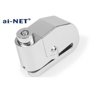 セール特価 レビューで特典 3ヶ月保証付 ディスクロック 大音量 アラーム付き ロック 鍵[アラームセキュリティ][ブレーキディスクロック]盗難防止 あすつく|horidashi