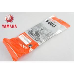 レビューで送料¥390 YAMAHA ヤマハ 純正品 VINO/ビーノ V-ベルト 5ST(06-15) ベルト ドライブベルト|horidashi