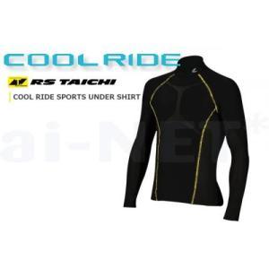 セール特価 レビューで送料¥390 アールエスタイチ RSU265 クールライド スポーツ アンダーシャツ ブラック メンズ 防寒 RS TAICHI RSタイチ horidashi
