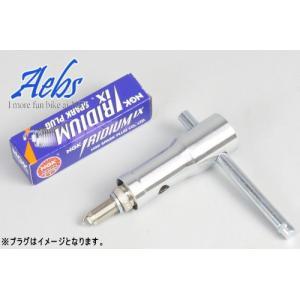 レビューで送料¥390 6ヶ月保証付 Aebs エービス プラグレンチ 3in1 20.8mm 18mm 16mm 薄肉 aiNET|horidashi