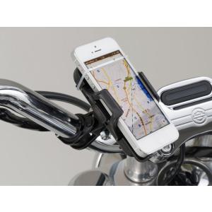 レビューで送料¥390 DAYTONA デイトナ バイク用 スマートフォンホルダー リジットタイプ 79350 デイトナ製 スマホホルダー horidashi