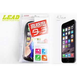 レビューで送料¥390 LEAD リード工業 バイク用 防水 スマホケース KS-210A iPhone6(アイフォン6)対応 スマートフォンケース|horidashi