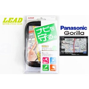 レビューで送料¥390 LEAD リード工業 バイク用 防水 ナビケース KS-212A 5インチナビ対応|horidashi