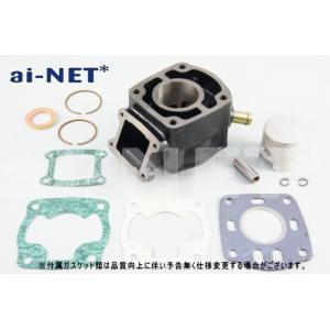 エンジン HONDA ホンダ NSR50 NS-1 CRM50 NS50F 68.8cc ボアアップキット ボアアップエンジン ボアアップシリンダー 6ヶ月保証付|horidashi