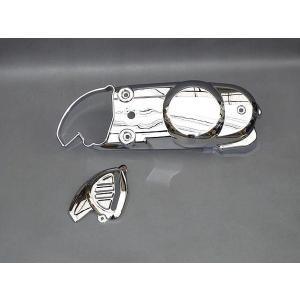 セール特価 ADDRESS(アドレス)V125/G メッキ プーリーケースカバー クランクケースカバー CF46A CF4EA CF4MA horidashi