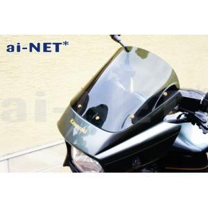 スクリーン 6ヶ月保証付 ZRX400 ZRX1100 ZRX1200DAEG ダエグ ZRX1200R エアロスクリーン スモーク aiNET製 horidashi