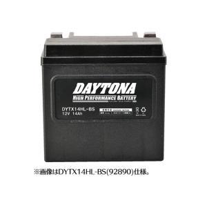 セール特価 デイトナ ハイパフォーマンスバッテリー DYTX14HL-BS DAYTONA ハーレー...
