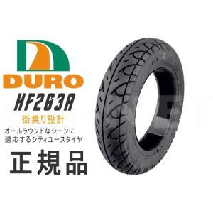 セール特価 レビューで送料¥390 ダンロップOEM DURO デューロ :チューブレスタイヤ 3.00-10 300-10 HF263A|horidashi