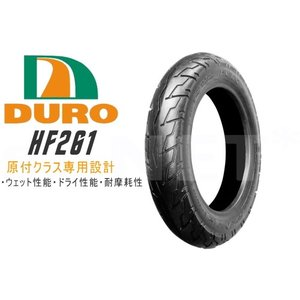 11月下旬入荷 レビューで送料¥390 ダンロップOEM TODAY トゥデイ /2002〜用 リアタイヤ DURO HF261 80/100-10 46J TL デューロ|horidashi