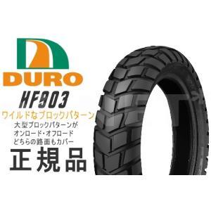 4月下旬入荷レビューで送料¥390ダンロップOEM VOX ボックス /2006〜用 リアタイヤ D...