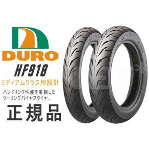 8月中旬入荷 レビューで送料¥390 ダンロップOEM バリオス2用 110/70-17 140/70-17 タイヤ 前後セット DURO|horidashi