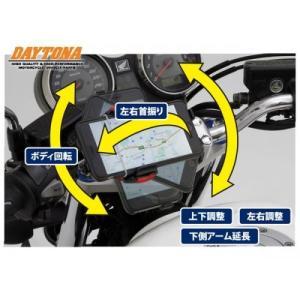 送料無料 DAYTONA バイク用 スマホホルダー アイフォンX/アイフォンXS/アイフォンXR 対応 リジットタイプ(92601)/クイックタイプ(92602) WIDE IH-550D|horidashi|03
