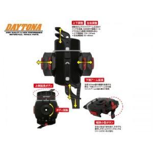 送料無料 DAYTONA バイク用 スマホホルダー アイフォンX/アイフォンXS/アイフォンXR 対応 リジットタイプ(92601)/クイックタイプ(92602) WIDE IH-550D|horidashi|04