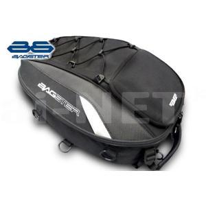シートバッグ バイク BAGSTER バグスター SPIDER スパイダー 15-23L 2WAY リュック バックパック ザックパック ヘルメット収納|horidashi|02