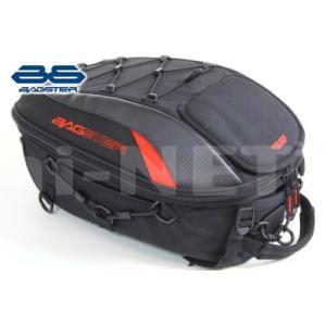 シートバッグ バイク BAGSTER バグスター SPIDER スパイダー 15-23L 2WAY リュック バックパック ザックパック ヘルメット収納|horidashi|03