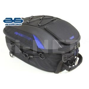 シートバッグ バイク BAGSTER バグスター SPIDER スパイダー 15-23L 2WAY リュック バックパック ザックパック ヘルメット収納|horidashi|04