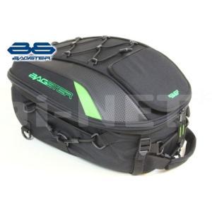 シートバッグ バイク BAGSTER バグスター SPIDER スパイダー 15-23L 2WAY リュック バックパック ザックパック ヘルメット収納|horidashi|05