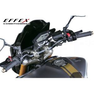 送料無料 EFFEX エフェックス MT-09 EZ-FITプラス テーパー ブラック/シルバー (PBTF349K)(PBTF349S) ハンドル ハンドルバー|horidashi